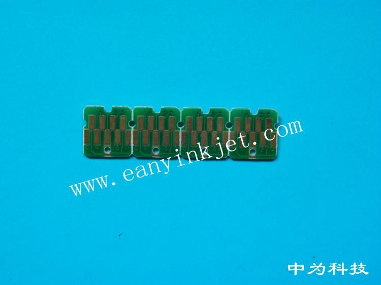 愛普生F6000 F7000 F6070 F7070打印機墨盒  芯片 自動復位芯片 1