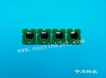 愛普生F6000 F7000 F6070 F7070打印機墨盒  芯片 自動復位芯片 2