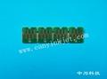 爱普生F6000 F7000 F6070 F7070打印机墨盒永久芯片 自动复位芯片 3
