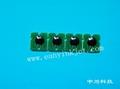 爱普生F6000 F7000 F6070 F7070打印机墨盒永久芯片 自动复位芯片 4