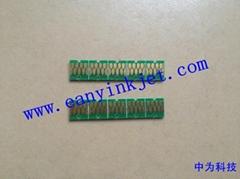 愛普生 T3000 T5000 T7000 T3070 T5070 T7070 F6000 F7000等機器廢墨倉芯片