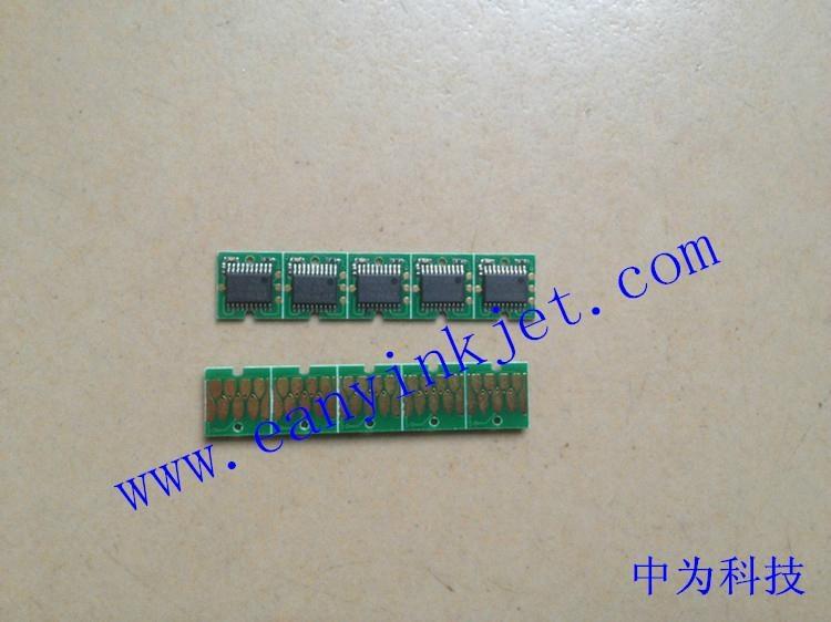 愛普生 T3000 T5000 T7000 T3070 T5070 T7070 F6000 F7000等機器廢墨倉芯片 2