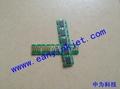 愛普生 T3000 T5000 T7000 T3070 T5070 T7070 F6000 F7000等機器廢墨倉芯片 3