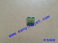 Maintenance chip for Epson T3000 T5000 T7000 T3070 T5070 T7070 F6000 F7000 etc