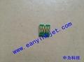 爱普生SC-S30680 S50680 S70680 S30600 S50600 S70600废墨仓芯片 2