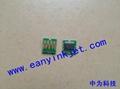 爱普生SC-S30680 S50680 S70680 S30600 S50600 S70600废墨仓芯片 3