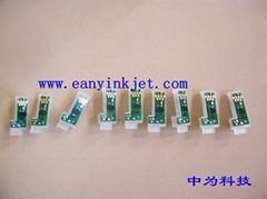 爱普生3800C 3850 3880 3885 3890大幅面打印机墨盒永久芯片