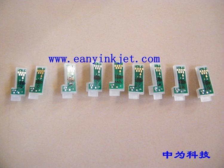 愛普生3800C 3850 3880 3885 3890大幅面打印機墨盒  芯片 3