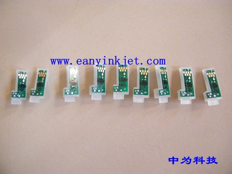爱普生3800C 3850 3880 3885 3890大幅面打印机墨盒永久芯片 3