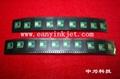 佳能IPF800 8100 8000S  9000 9100 9000S 8010S 8410 9010S 9410芯片