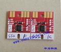 permanent chip for Mimaki JV5 SB51 SB52 SB53 JV33 ES3 HS HS1 printer