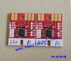 御牧 Mimaki JV33 SS21 ES3 SB52 HS HS1 Pigment 墨盒永久芯片