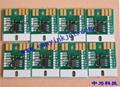 御牧 Mimaki JV33 SS21 ES3 SB52 HS HS1 Pigment 墨盒  芯片 4