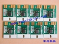 米馬克 Mimaki JV3 His Pigment SS1 SS2 SS21 HS HS1墨盒   4