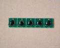 ARC chip permanent chip for Surecolor T3000 T5000 T7000 plotter printer Mainten