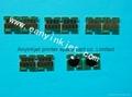 愛普生T3200/5200/7200墨盒芯片  T3270/5270/7270打印機芯片 3