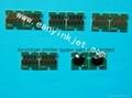 愛普生T3200/5200/7200墨盒芯片  T3270/5270/7270打印機芯片 2