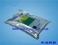 佳能大幅面打印机 PF-03 PF-04 PF-05 打印头复位器 喷头复位器 3