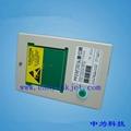 佳能大幅面打印机 PF-03 PF-04 PF-05 打印头复位器 喷头复位器 2