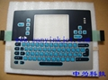 伟迪捷1210/1220/1310/1320/1510/1510/1520/1610/1620/1710 原装键盘 2