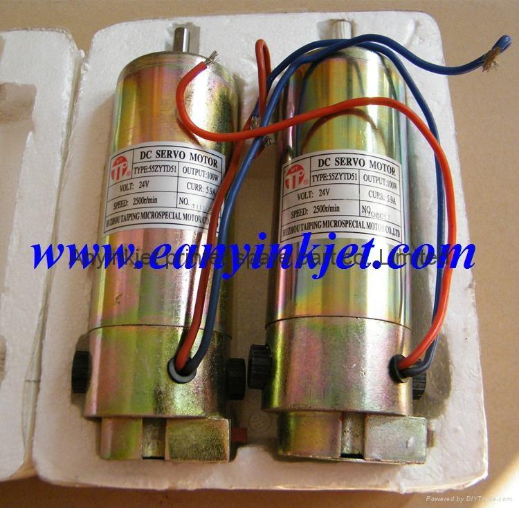 printer motor Galaxy Phaeton Infiniti Gongzheng Grapth Solvent Printer DC XY mot 2