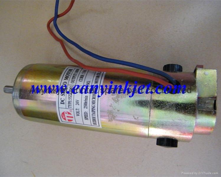printer motor Galaxy Phaeton Infiniti Gongzheng Grapth Solvent Printer DC XY mot 4