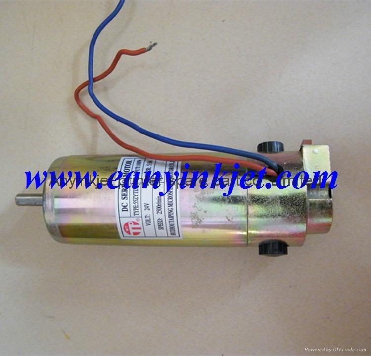 printer motor Galaxy Phaeton Infiniti Gongzheng Grapth Solvent Printer DC XY mot 5