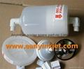 Citronix filter Kits CB-PG0219 for