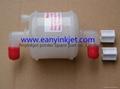 KGK main filter 10u KB-PC1260 for KGK printer