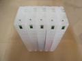 爱普生Epson 7700/9700/7710/9710/7900/9900填充墨盒 4