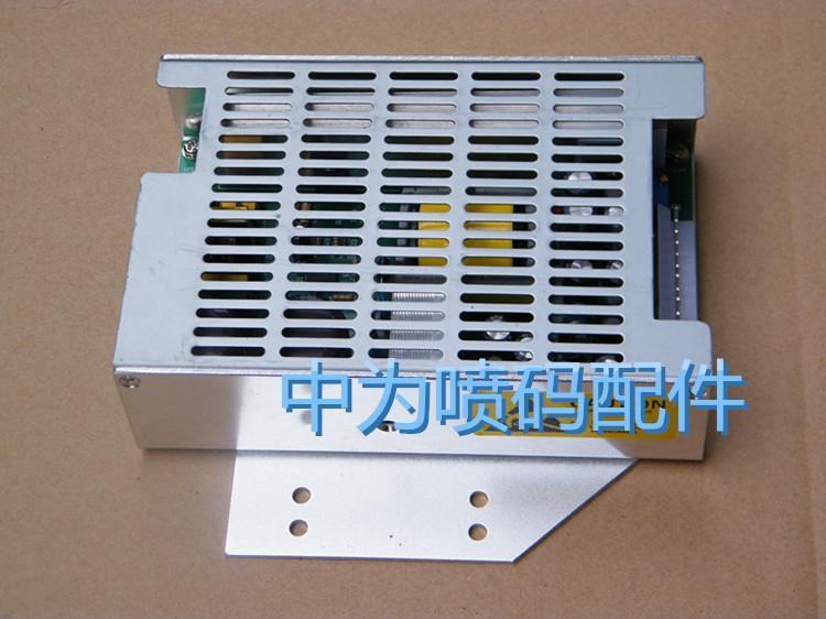 垂直款墨盒供墨系统用于罗兰Roland VS640/VS540/VS420/VS300写真机 打印机 7