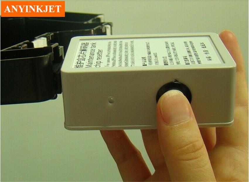 佳能大幅面打印机废墨仓复位器 MC-08复位器 8