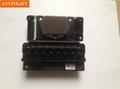 DX5 water base printhead F160010
