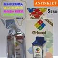 Encad Novajet 600DPI 600e 630 700 736 750 850 880 printer Cartridge for Encad 75