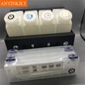 四色供墨系統用於羅蘭Roland 武藤Mutoh 御牧Mimaki寫真機 大幅面打印機 噴繪機 7
