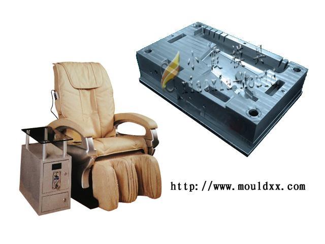 精密塑料按摩椅模具 3