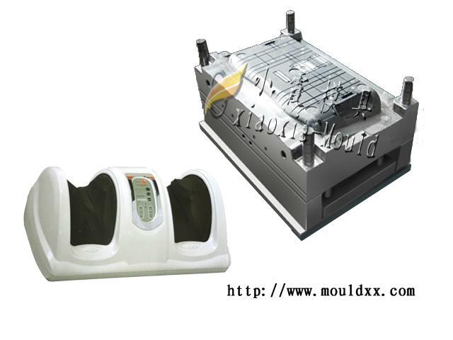 快速制造注塑足疗机模具 1