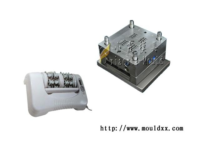 快速设计塑料足疗机模具 2