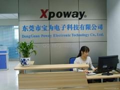 東莞市寶為電子科技有限公司