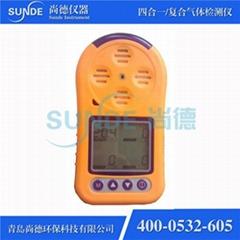 SN-BZ4手持式四合一气体检测仪