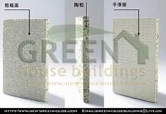 綠建居防火陶粒水泥板