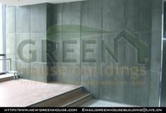 绿建居防火木丝水泥板