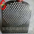 molybdenum processing parts