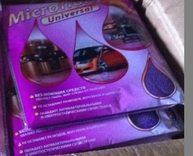 microfiber cleaning cloth with bag 1