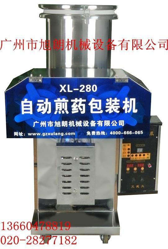 旭朗XL-280自动煎药包装机 1