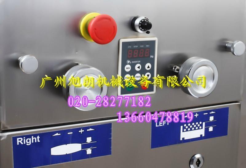 旋转式多冲压片机 3