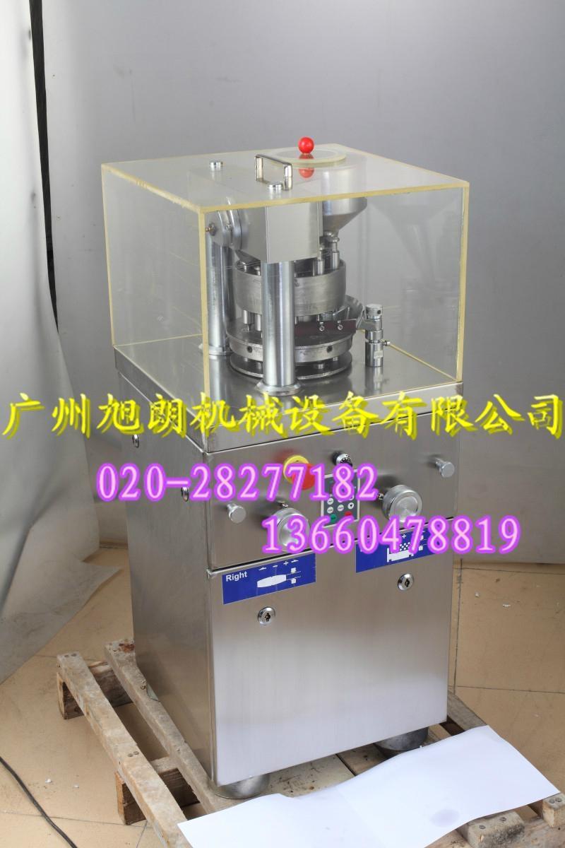 旋转式多冲压片机 1