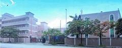 广州市旭朗机械设备有限公司