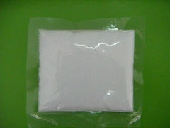Natural Sweetener Xylitol, CAS: 87-99-0