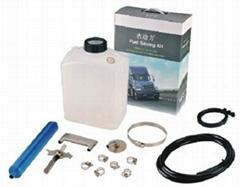 节油器--第二代水动力节油器